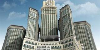 فيرمونت مكة برج الساعة ( مكة )