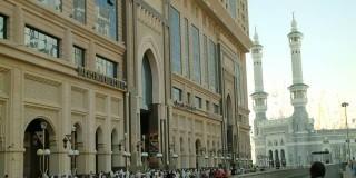 الصفوة رويال دار الإيمان ( مكة المكرمة )