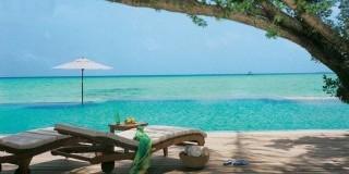 منتجع وسبا تاج إكزوتيكا ( جزر المالديف )