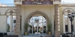 فندق كتاراكت ليالينا | حجز افضل عروض شهر العسل في  شرم الشيخ 2021.