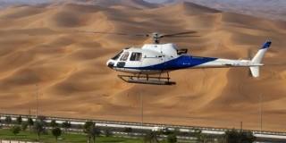 رحلة الطائرة المروحية