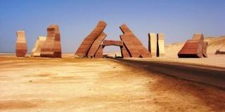 جزيرة رأس محمد بالباص