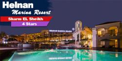 فندق هلنان مارينا | حجز افضل عروض و رحلات خليج نعمة فى شرم الشيخ 2018.
