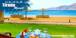 فندق تيرانا دهب  | فنادق ورحلات دهب Tirana Dahab Resort | Bookingdoor updated 2019