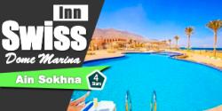 سويس إن دوم مارينا | عروض فنادق العين السخنة
