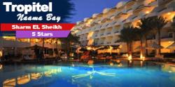 تروبيتل نعمه باى | عروض شرم الشيخ 2019 | Tropitel Naama Bay , Sharm el sheikh updated , Bookingdoor
