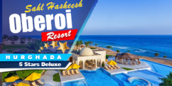 فندق اوبروى | حجز افضل عروض و رحلات سهل حشيش 2019.