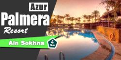 فندق بالميرا بيتش ريزورت | حجز افضل عروض و رحلات العين السخنة 2019 Palmera azur ain sokhna resort updated