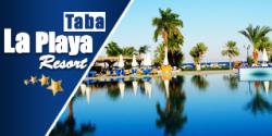 لا بلايا بيتش طابا  | عروض فنادق ورحلات طابا 2018