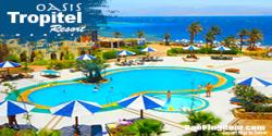 تروبيتل دهب اواسيز | عروض فنادق ورحلات دهب 2019/2020 | Tropitel Dahab Oasis , Dahab hotels updated , Bookingdoor