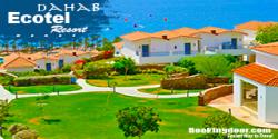 ايكوتيل دهب ريزورت | افضل عروض فنادق و رحلات دهب 2019. Ecotel Dahab Resort ,Bookingdoor Updated