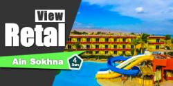 ريتال فيو السخنة | عروض فنادق العين السخنة 2020