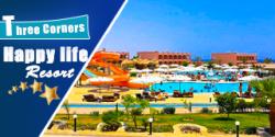 ثري كورنرز هابي لايف | عروض واسعار فنادق مرسي علم 2018
