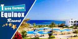 ثري كورنرز اكوينوكس بيتش | عروض واسعار فنادق مرسي علم 2018