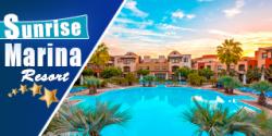 صن رايز مارينا | عروض واسعار فنادق مرسي علم 2018
