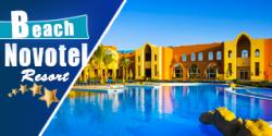 نوفوتيل بيتش مرسي علم | عروض شهر العسل فنادق مرسي علم 2021
