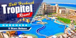 تروبيتل سهل حشيش | افضل عروض فنادق و رحلات سهل حشيش 2019. Tropitel Sahl Hasheesh , Hurghada ,updated